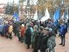 митинг 4 ноября .jpg